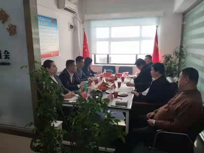 国安防务科技转化运营中心在京成立