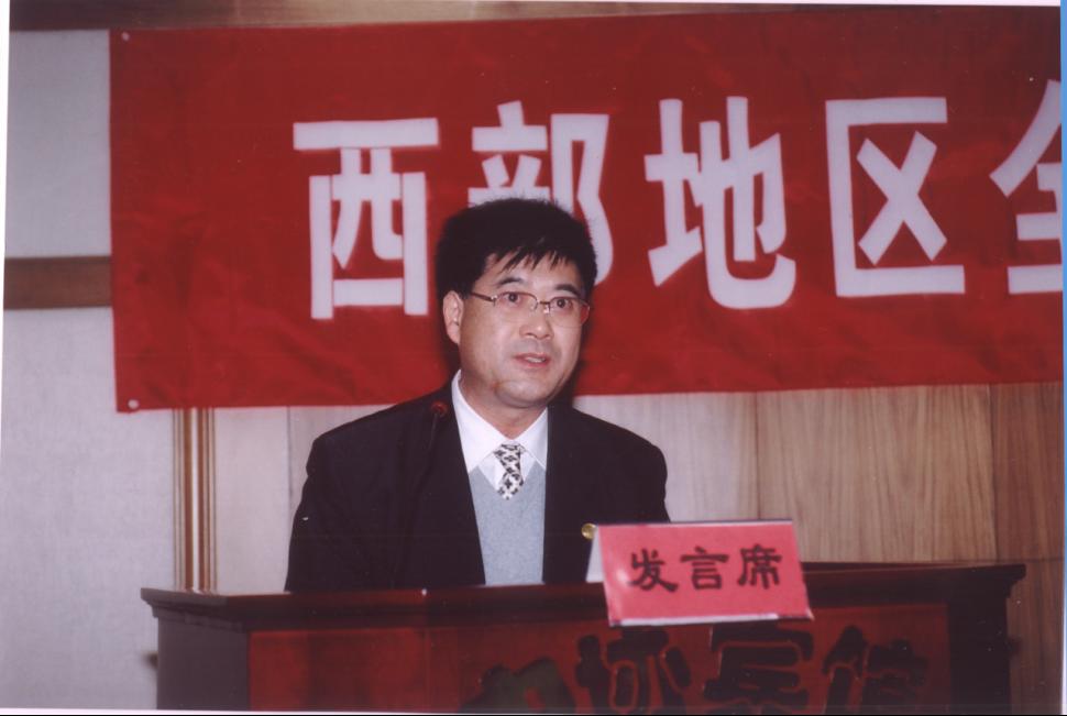宋才发发表:《传统文化是乡村振兴的根脉和基石》论文